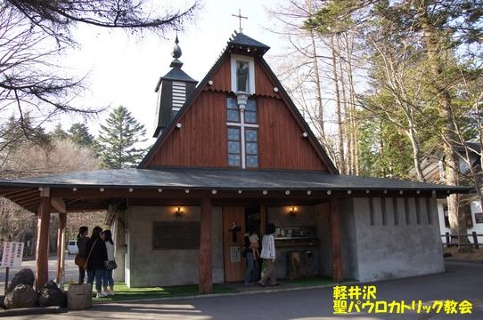 karuizawa22