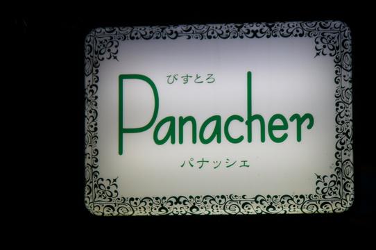 karuizawa26