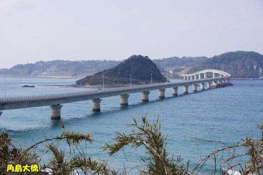 tsunoshima