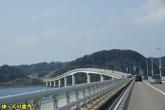 tsunoshima13