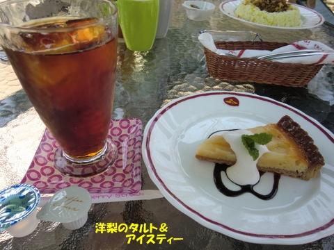karuizawa8