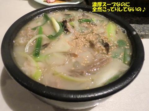 karuizawa14