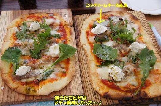uenohara23