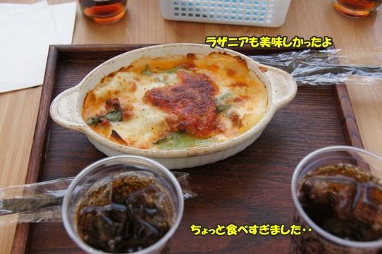 uenohara24