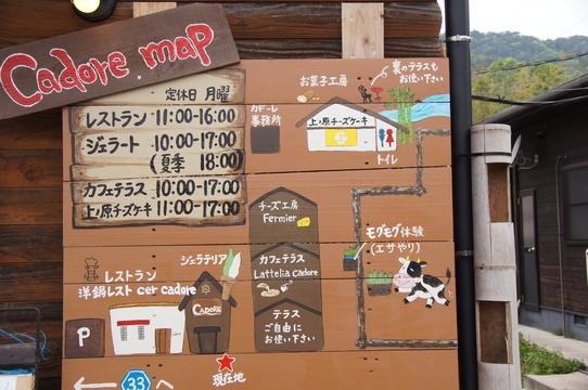 uenohara1