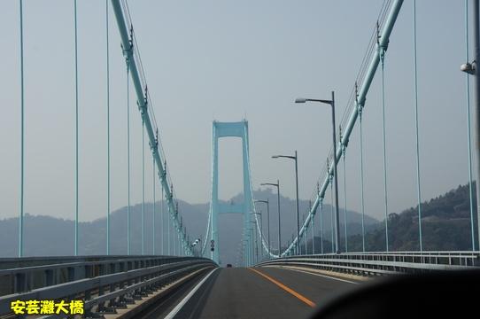 tobishima