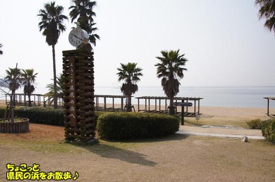 tobishima18