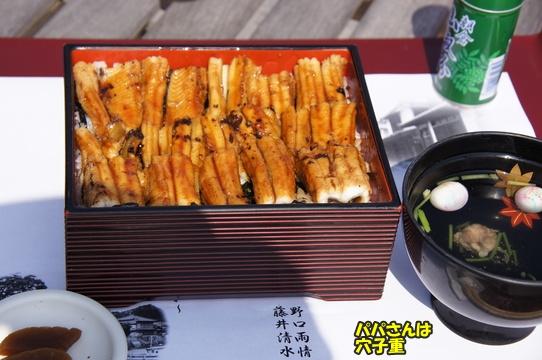 tobishima6