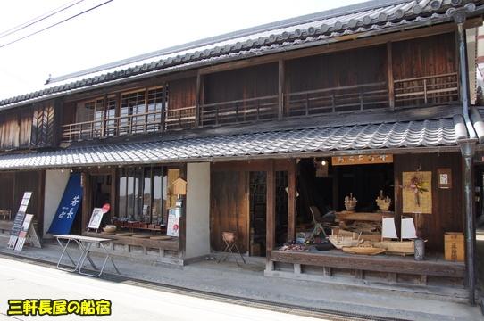tobishima14