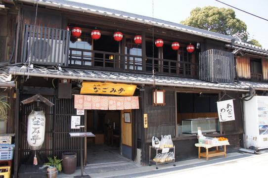 tobishima15