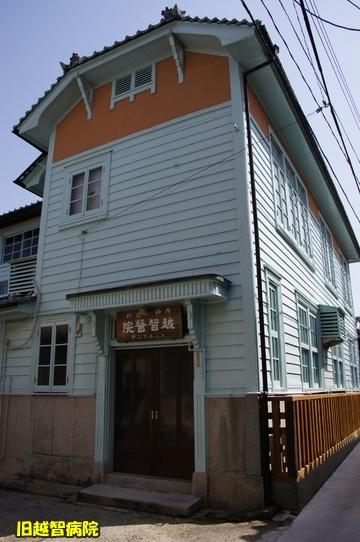 tobishima17