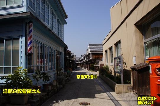 tobishima20