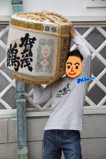 sake15