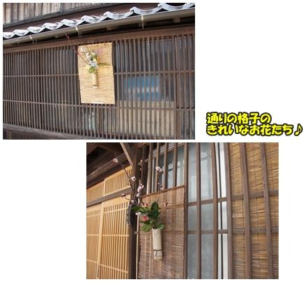 tobishima21