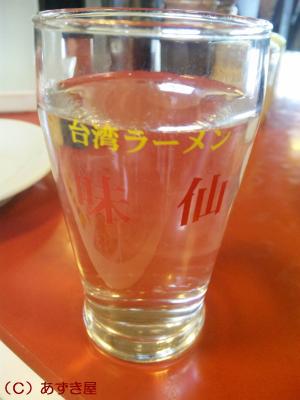azuki1172.jpg