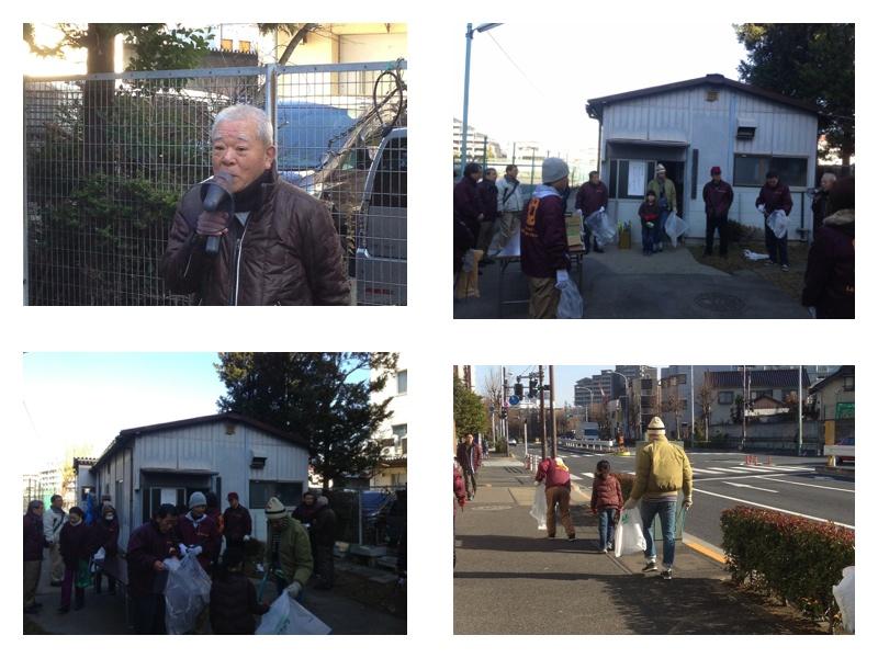 2014年1月12日月例町内クリーン活動