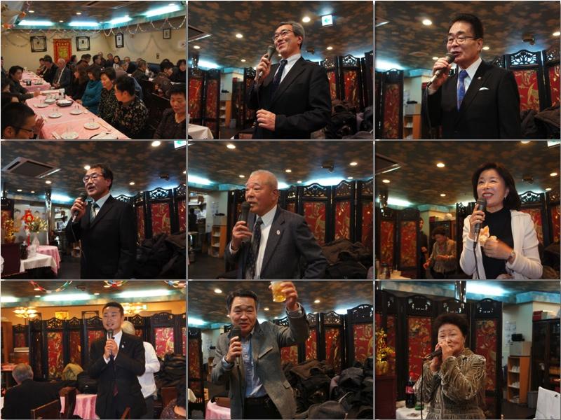 2014年2月1日小豆沢北町会新年会