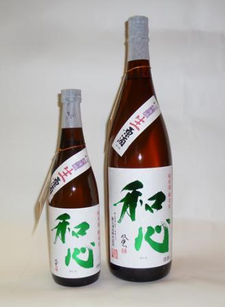 純米酒 朝日米70サイズ