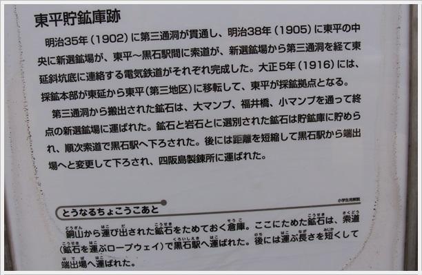 IMG_5872setumei.jpg