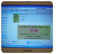 10_20120710233355.jpg