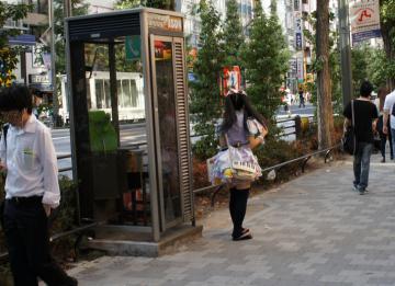 画像1_20120910