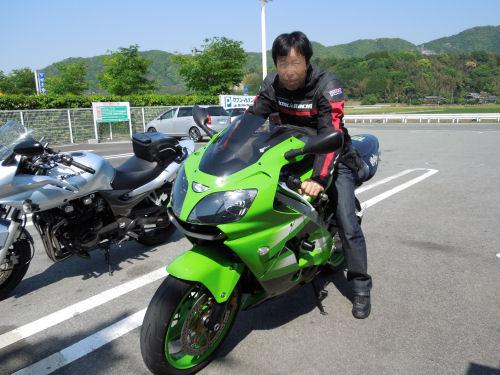 DSCN0814.jpg