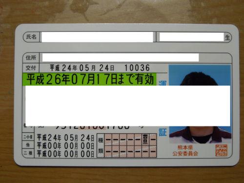 DSCN1435.jpg