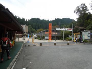 DSCN2748.jpg
