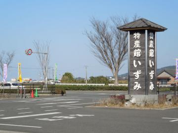 DSCN3246.jpg