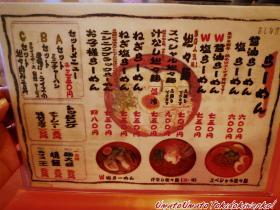 麺厨房華燕03,01s