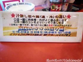 麺厨房華燕03,02s