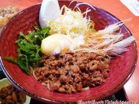 麺厨房華燕03,04s