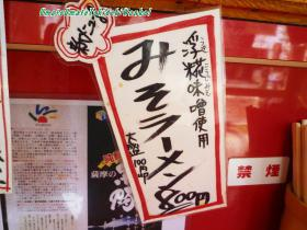 カドヤ食堂今福鶴見店01,03s