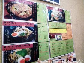 麺屋わっしょい02,01s