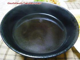 三谷製麺所03,12s