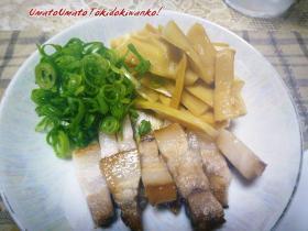 三谷製麺所03,13s