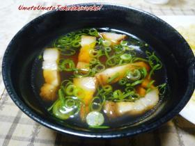 三谷製麺所03,15s