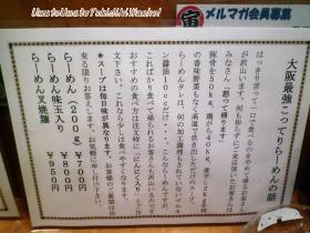 ○寅山本流01,02s