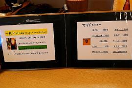 P2163539.jpg