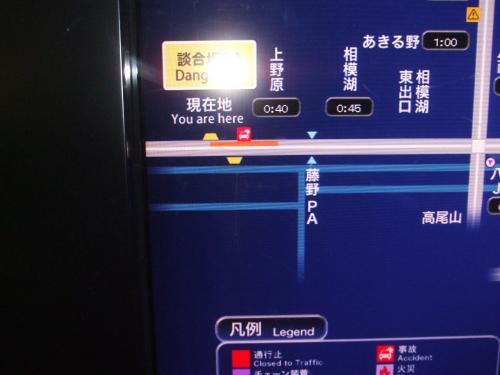 DSCF3281_convert_20120612190344.jpg