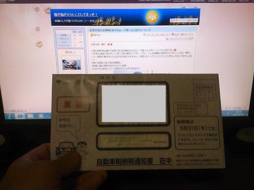 SN3N1094_convert_20120502190805.jpg