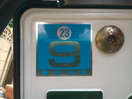 SN3N1132_convert_20120521201048.jpg