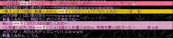 Maple141020_000205.jpg