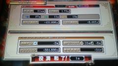 T7LGu.jpg