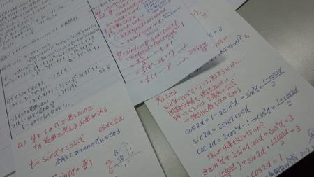 moblog_1ef48292.jpg