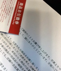 moblog_62ac59b5.jpg