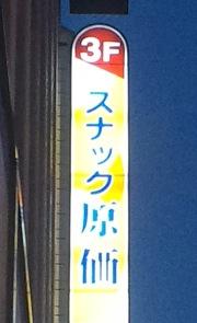 moblog_68e91548.jpg