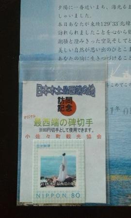 moblog_86c494e7.jpg