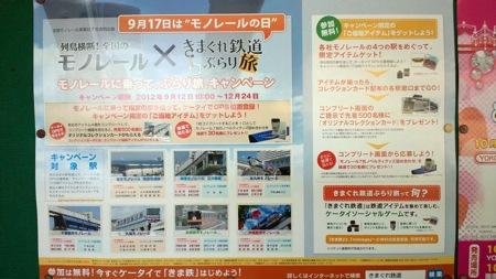 moblog_a3ff3ae0.jpg