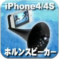 moblog_b9ea96dd.jpg